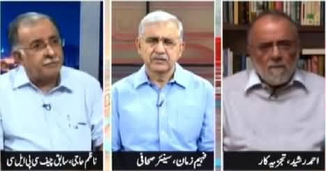 Khabar Say Khabar (Target Killing Still Continue in Karachi) – 4th March 2015