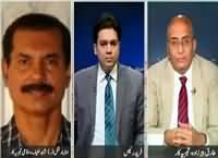 Khabar Say Khabar (Terrorist Attack on PAF Camp) – 18th September 2015
