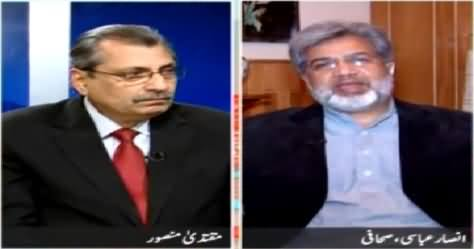 Khabar Say Khabar (Two Nation Theory) – 23rd March 2015