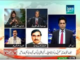 Khabar Say Khabar (Who Will Be Next Chairman Senate) – 6th March 2015