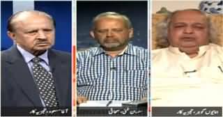 Khabar Say Khabar (Will Altaf Hussain Get Bail This Time?) - 14th April 2015