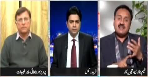 Khabar Say Khabar (Will PTI Vote For Senate Chairman?) – 9th March 2015