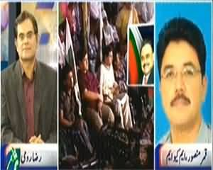 Khabar Se Agay (Altaf Hussain Tried To Inspire Army Towards Military Rule) - 19th March 2014