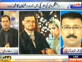 Khabar Se Agay (Chief Justice Disappointed From Karachi Situation) - 28th February 2014