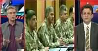 Khabar Se Agay (Core Commanders Conference) – 11th November 2015