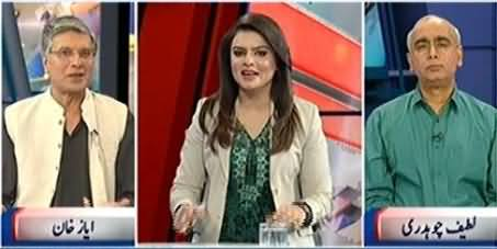 Khabar Se Agay (Earthquake From 2005 - 2015) – 27th October 2015