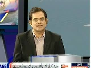 Khabar Se Agay (Govt Prepared National Security Policy) – 27th February 2014