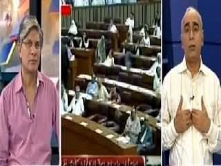 Khabar Se Agay (Govt's New Strategy to Handle PTI) – 28th June 2015
