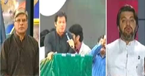 Khabar Se Agay (Iftikhar Chaudhry Involved in Rigging - Imran Khan) - 25th April 2014