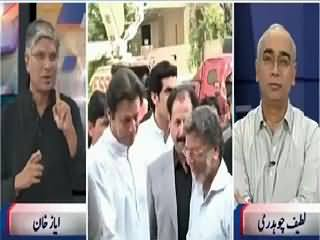 Khabar Se Agay (Imran Khan's Challenge to Govt) – 4th August 2015