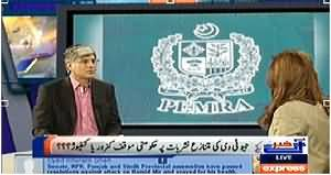 Khabar Se Agay (Is PEMRA Too Weak To Ban Geo) – 23rd April 2014