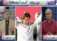 Khabar Se Agay (NA-122: Lahore Kis Ka Hoga?) – 6th October 2015