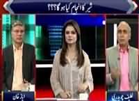 Khabar Se Agay (PMLN Toot Phoot Ka Shikar) – 3rd November 2015