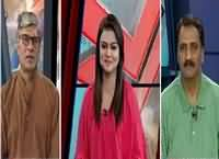 Khabar Se Agay (Protest & Strikes, Govt Failed) – 9th September 2015