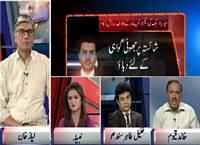 Khabar Se Agay (Salman Danish Demands 45 Crore From Express) – 8th September 2015