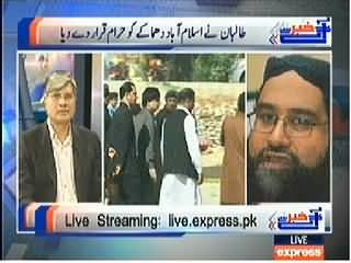 Khabar Se Agay (Taliban Says Islamabad Blast is Haraam) – 9th April 2014