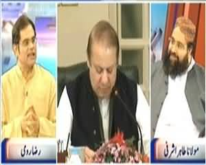 Khabar Se Agay (What PM Wants in Peace Dialogues) – 15th March 2014