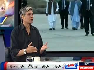 Khabar Se Agay (Who Is Responsible For Poor Performance of PPP?) – 22nd July 2015
