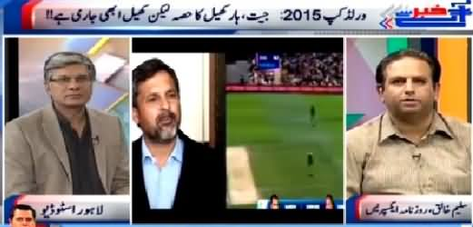 Khabar Se Agay (Younis Khan Retired From One Day Cricket) – 25th February 2015
