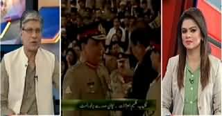 Khabar Se Agey (23rd March, Pakistan Day) – 23rd March 2014