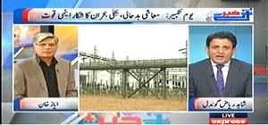 Khabar Se Agey (28th May, Yaum e Takbeer, A Great Day) - 28th May 2014