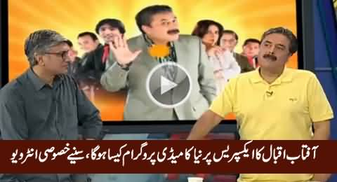 Khabar Se Agey (Aftab Iqbal Special Interview About His New Comedy Show) – 2nd September 2015