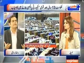 Khabar Se Agey (After 13 Years Govt Succeeded in Making Security Policy) – 26th February 2014