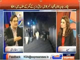 Khabar Se Agey (Against Bomb Blasts in Peshawar) – 19th February 2014