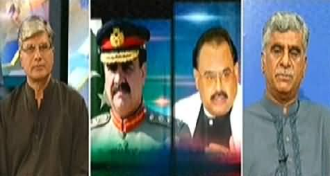 Khabar Se Agey (Altaf Hussain Ke Army Chief Se 14 Sawalat) – 26th September 2014
