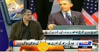 Khabar Se Agey (America Taught A Lesson to India) - 28th January 2015