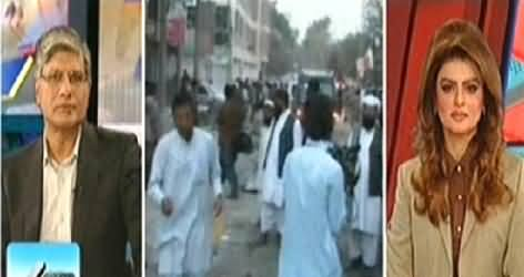 Khabar Se Agey (Attack on Fazal ur Rehman & Tahir ul Qadri Future) – 23rd October 2014