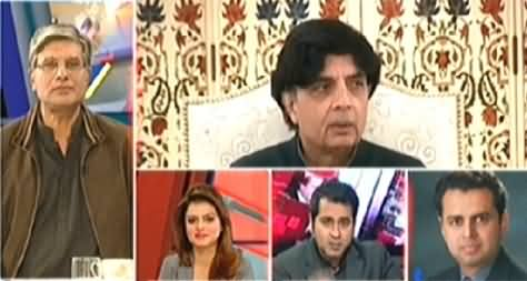 Khabar Se Agey (Chaudhry Nisar Supports Sit-ins) - 5th December 2014