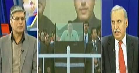 Khabar Se Agey (Death Anniversary of Benazir in Gadhi Khuda Bux) - 27th December 2014