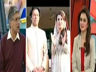 Khabar Se Agey (Effect of Imran Khan's Marriage on Politics) - 8th January 2015