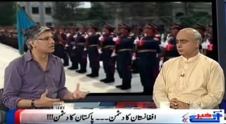 Khabar Se Agey (Enemy of Afghanistan Is Enemy of Pakistan) – 12th May 2015