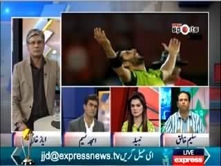 Khabar Se Agey (Finally Pakistan Beats UAE) – 4th March 2014