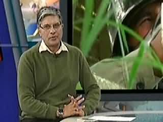 Khabar Se Agey (First Day Of the Year and Leadership United) – 1st January 2015