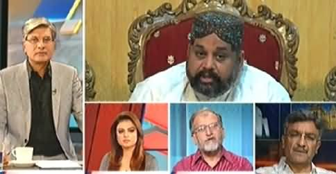Khabar Se Agey (Geo Morning Show Mein Gustakhi) - 15th May 2014