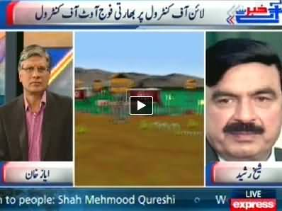 Khabar Se Agey (Go Nawaz Go Vs Go Imran Go In Multan) – 9th October 2014