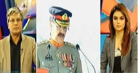 Khabar Se Agey (Govt Steps to Counter Terrorism in Pakistan) - 19th December 2014