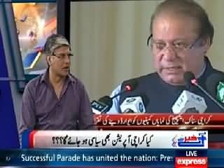 Khabar Se Agey (Has Karachi Operation Gone Politicized?) – 25th March 2015