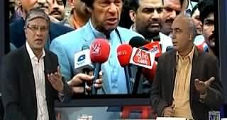 Khabar Se Agey (Horse Trading Is Block Spot on Politics - Imran Khan) – 2nd March 2014