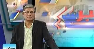 Khabar Se Agey (Imran Khan Got Evidences of Rigging) - 2nd February 2015