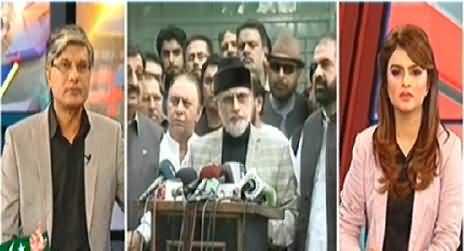 Khabar Se Agey (Imran Khan's Long March or Qadri's Revolution) – 9th August 2014