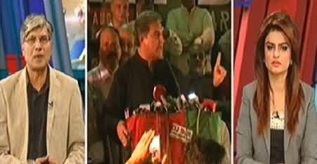 Khabar Se Agey (Imran Khan's March and Tahir ul Qadri Revolution) - 7th August 2014