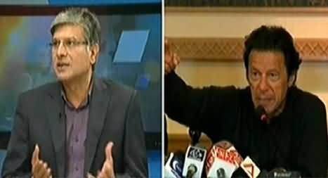 Khabar Se Agey (Imran Khan Vs PMLN, What is Going on?) – 28th November 2014