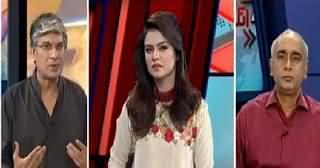Khabar Se Agey (Karachi Ke Awaam Se Doori Kyun?) – 1st July 2015