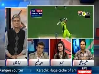Khabar Se Agey (Karachi Mein MQM Ke Khilaf Operation) – 11th March 2014