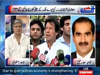 Khabar Se Agey (Khawaja Saad Rafique Disqualified, What Next?) – 6th May 2015
