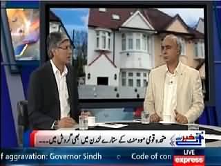 Khabar Se Agey (M Anwar Arrested in London, MQM In Trouble) – 1st April 2015